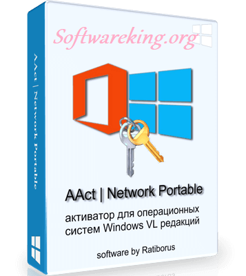 AAct Portable 4.2.1 Crack with Keygen Free Download [Latest] 2021